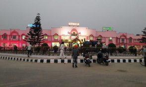 katihar-Railway-station