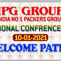 India No Group Conference